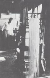 赤木製麺工場時代